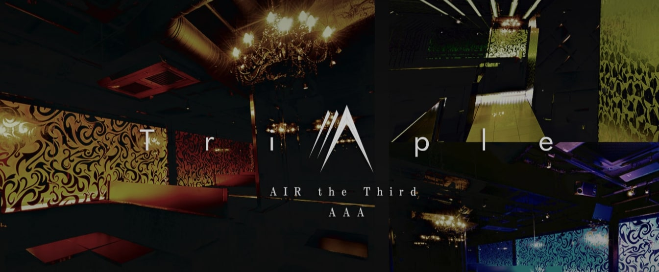 AAA_Airグループ