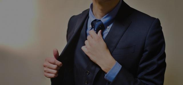 紳士な態度で接する
