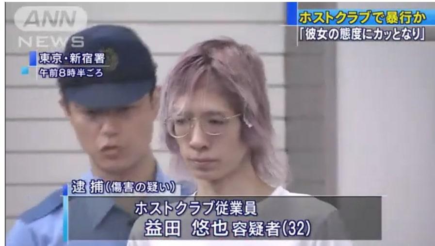 歌舞伎町女性暴行事件
