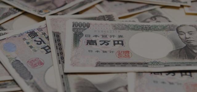 金銭感覚が狂う