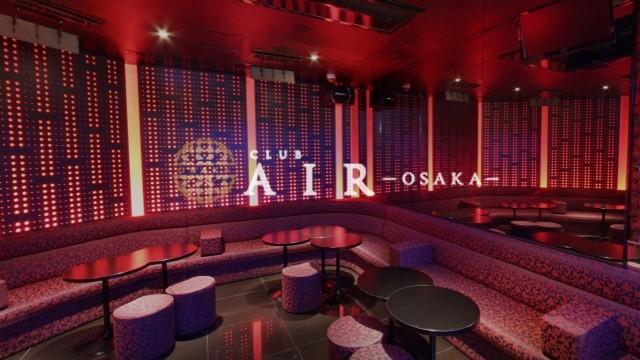 Air OSAKA-大阪ホストナビ