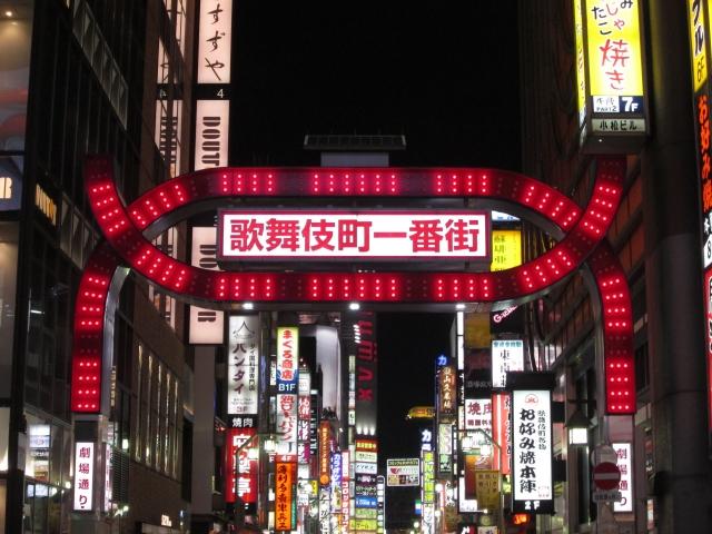 歌舞伎町の呪いのビル