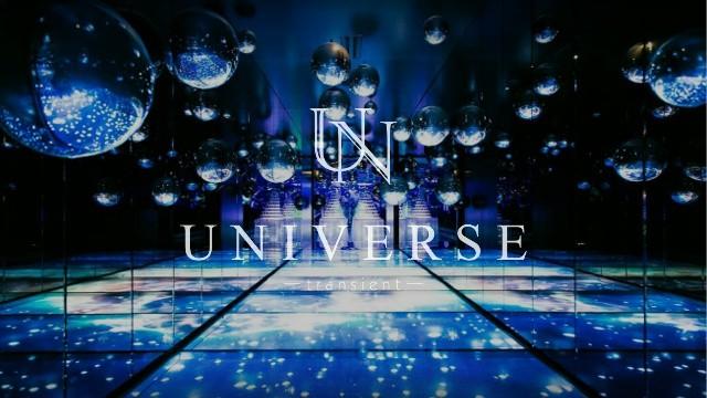 UNIVISE