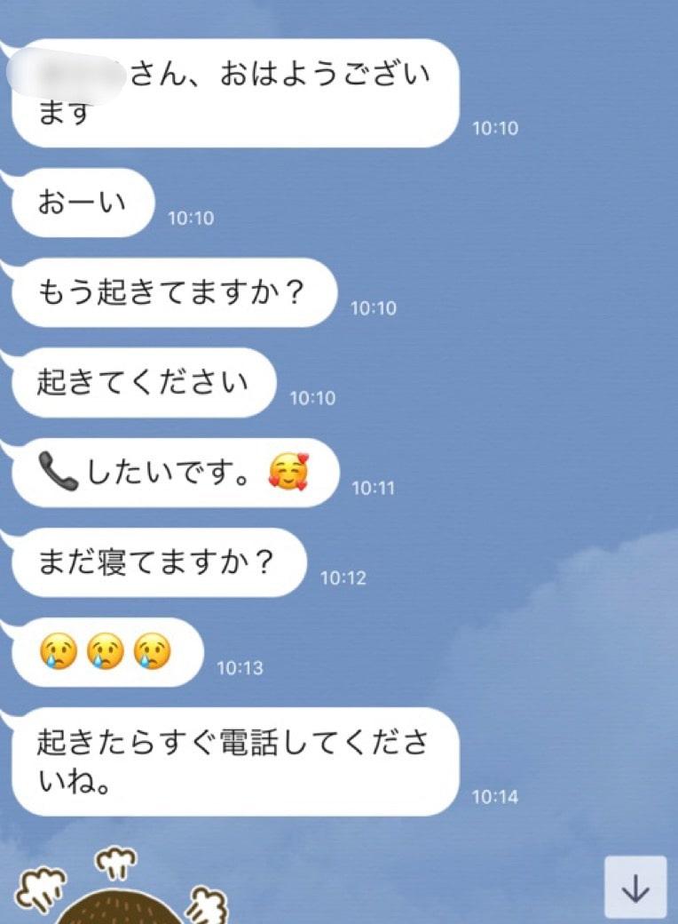 痛客LINE①
