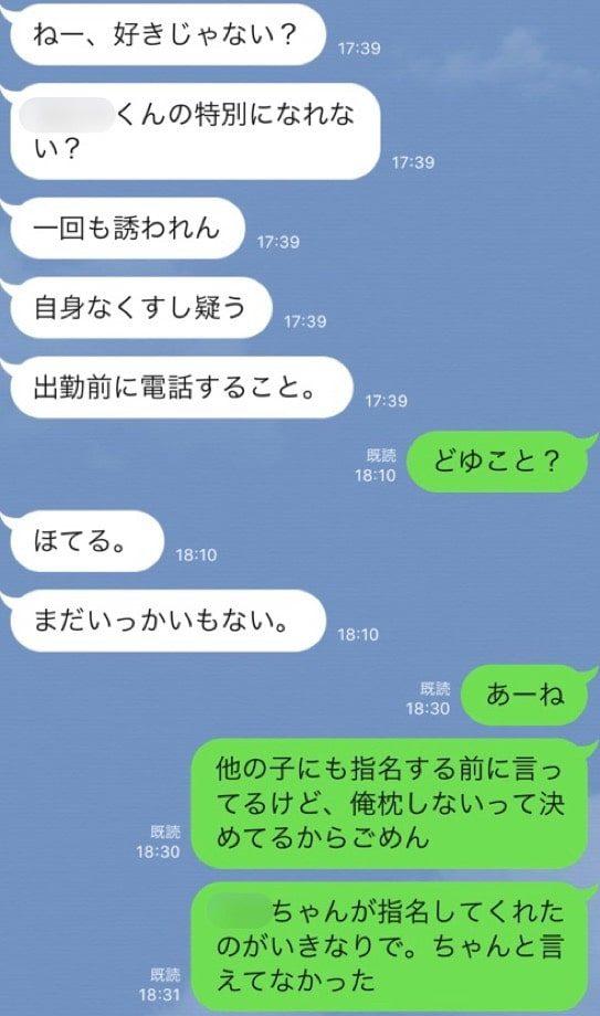 痛客LINE②
