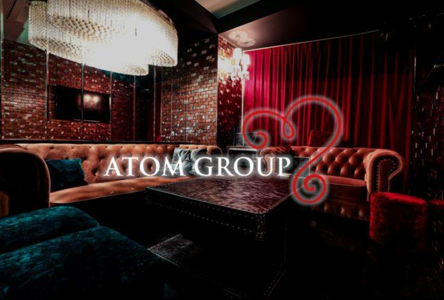 ATOM グループ