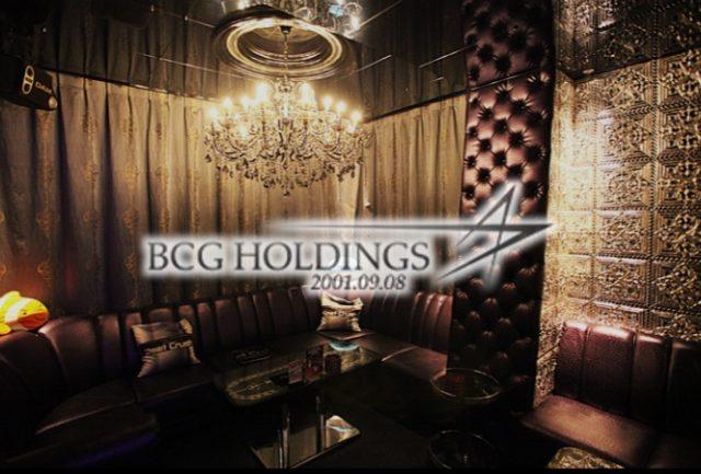 BCGホールディングス