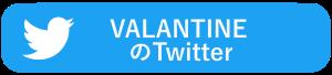 VALANTINE Twitter