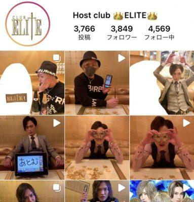 CLUB ELITE Instagramの画面