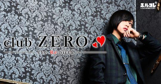 club ZEROの写真
